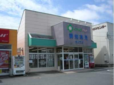 調剤薬局 谷川瀬店の画像