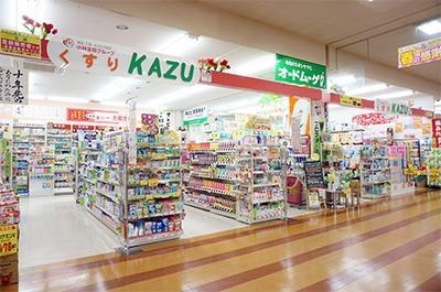 くすりのKAZUの画像