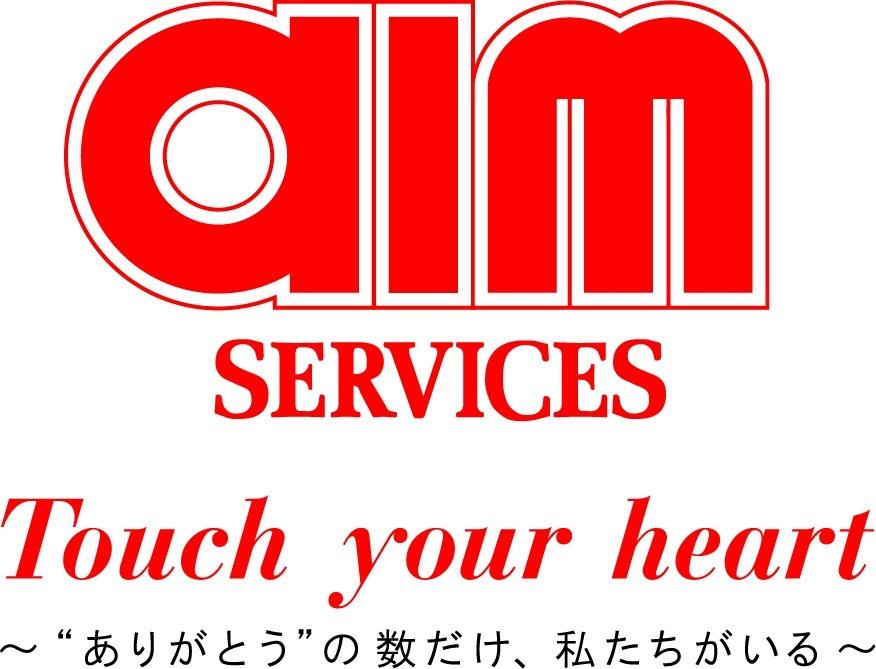 エームサービスジャパン 玉川病院内の厨房の画像