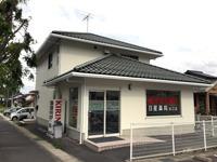 日星薬局 松江店の画像