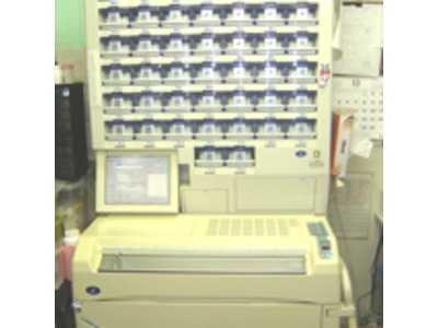 ヒロミ薬局 広見店の画像