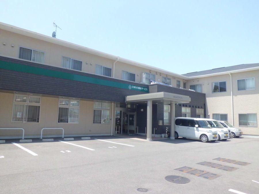 ひまわり福祉サービス 和歌山事業所【デイサービス】の画像