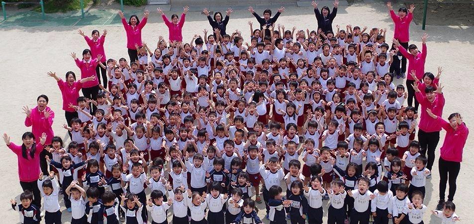まさ美幼稚園(幼稚園教諭の求人)の写真1枚目:1973年に創立以来、地域に根差し子どもたちの成長を支え続けてきました。