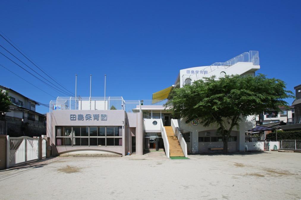 田島保育園の画像
