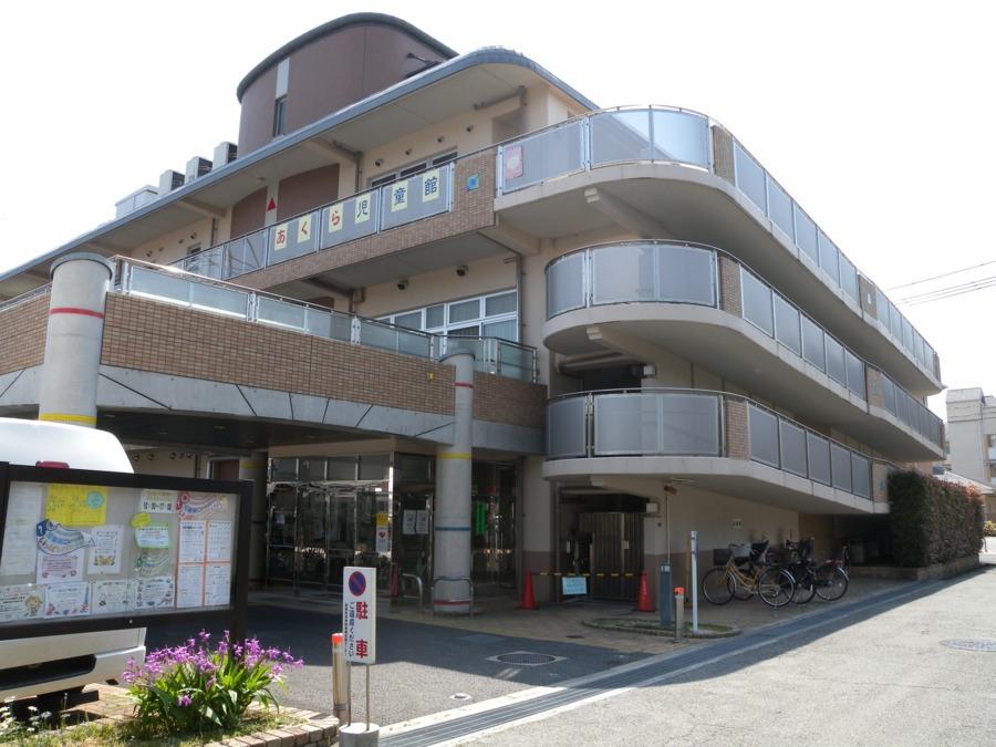 安倉南身体障害者支援センターの画像