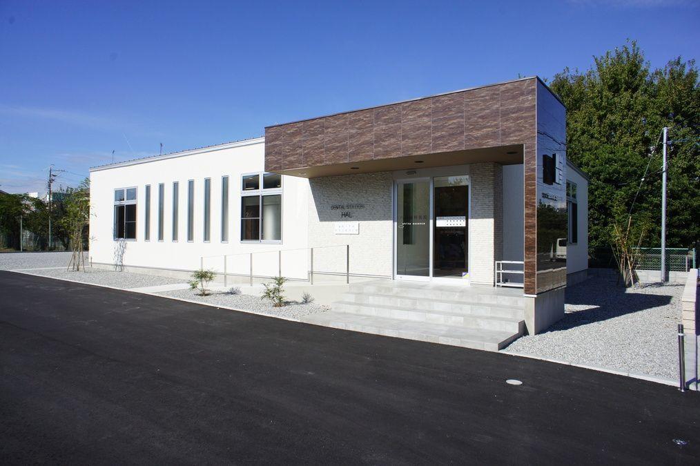 デンタルステーション ハル歯科医院の画像