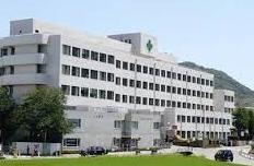 洛和会音羽病院の画像