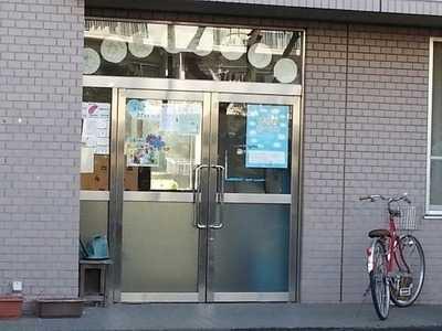 わかば第2学童クラブの求人・採用・アクセス情報 - 東京都清瀬市 ...