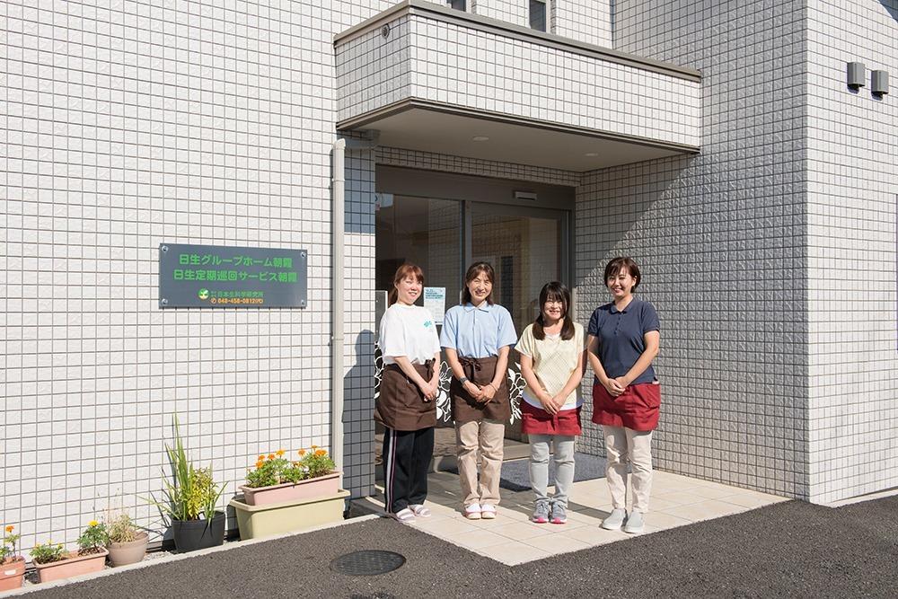 日生グループホーム朝霞の画像