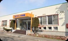 東川下ポッポ保育園の画像
