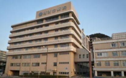 一般社団法人日本海員掖済会 門司掖済会病院の画像