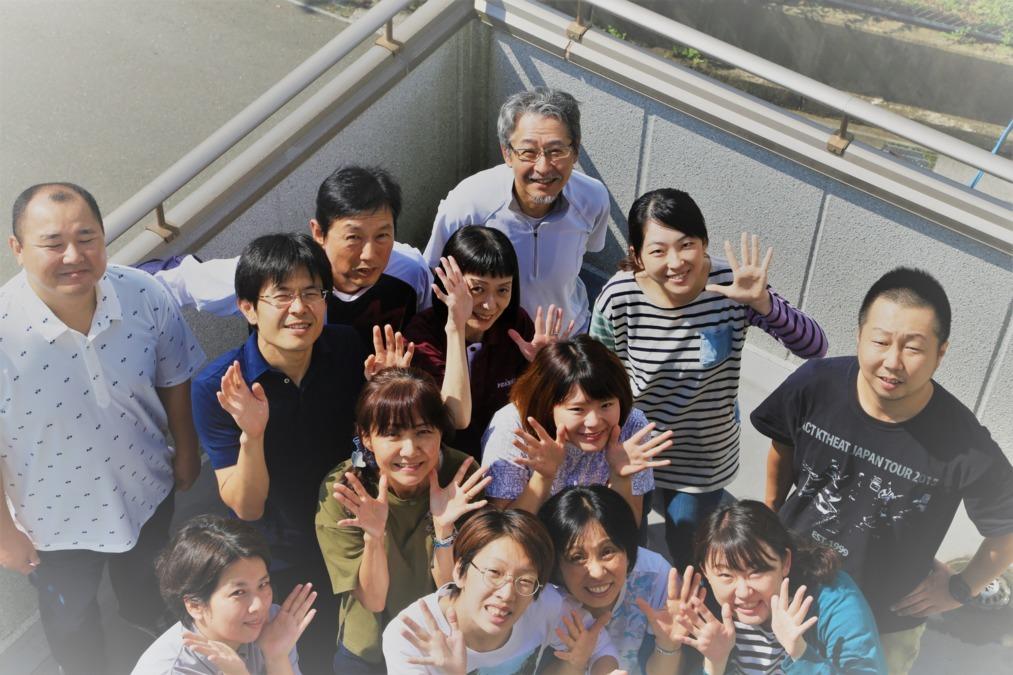 乙訓福祉会・ライフサポート事業所の画像