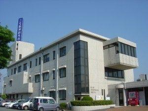 三宅脳神経外科病院(看護師/准看護師の求人)の写真1枚目:飯塚市にある脳神経外科専門病院です