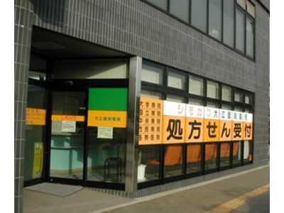 大江調剤薬局の画像