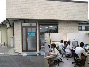株式会社ジャステック(歯科技工士の求人)の写真1枚目:働きやすい職場です!