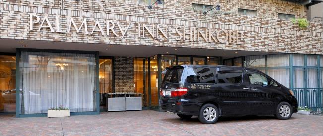 パーマリィ・イン新神戸の画像