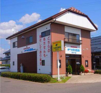 つばさ薬局横手店の画像