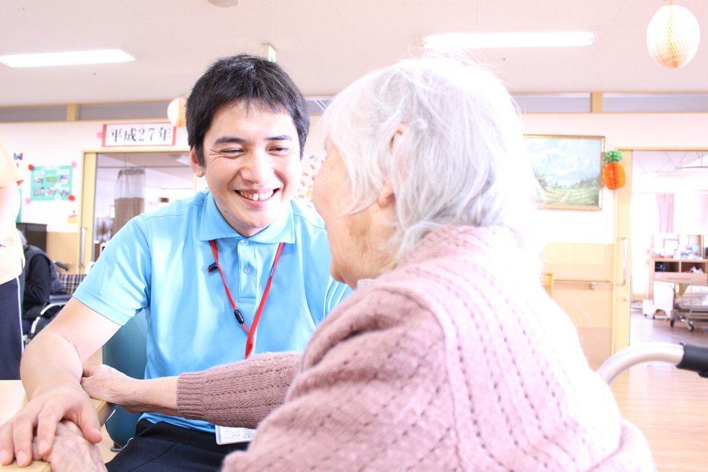 介護支援センター光明の画像