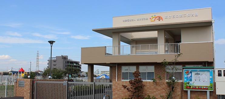 あけぼの第二保育園の画像