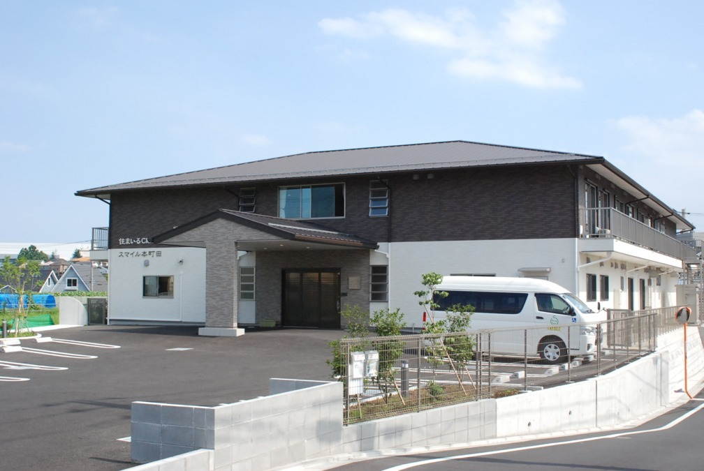 スマイル本町田の画像