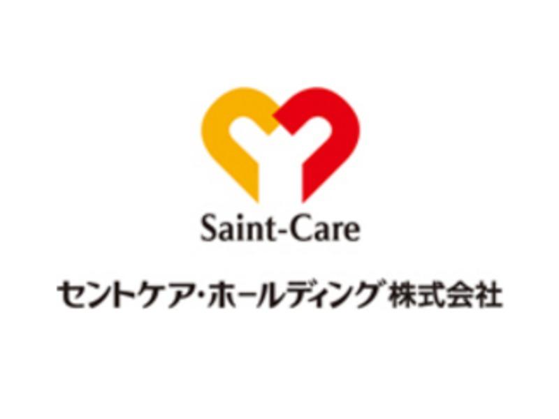 セントケア東京株式会社 本社の画像