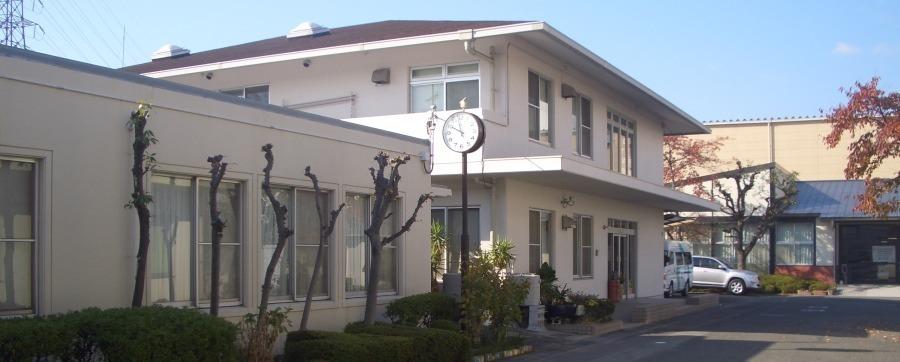 多機能型事業所 摂津市立ひびきはばたき園の画像
