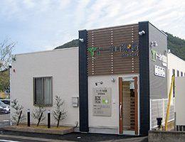 トーカイ薬局 名務原西店の画像