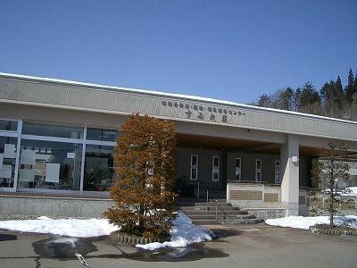 昭和村国民健康保険診療所【歯科部門】(歯科衛生士の求人)の写真1枚目:福島県の奥会津昭和村にあります