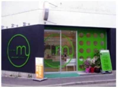 マルゼン薬局株式会社 マルゼン薬局 都島本通店の画像