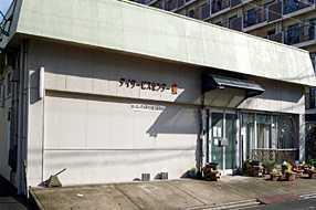 デイサービスセンター泉の画像