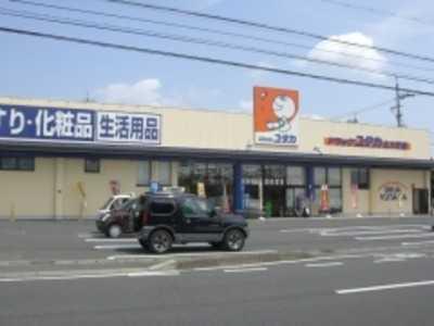 ドラッグユタカ北方芝原店の画像