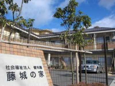 小規模多機能ホーム藤城の家の画像