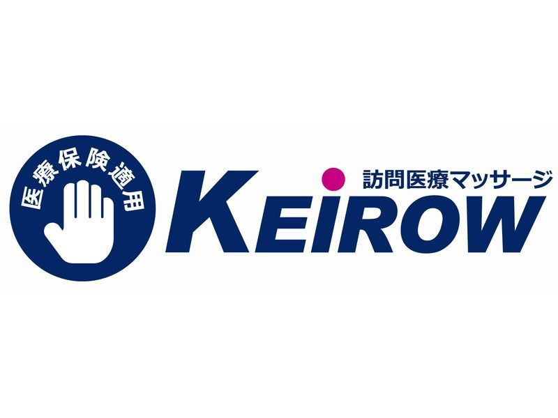 KEiROW 庄内通ステーションの画像