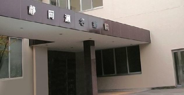 静岡瀬名病院の画像