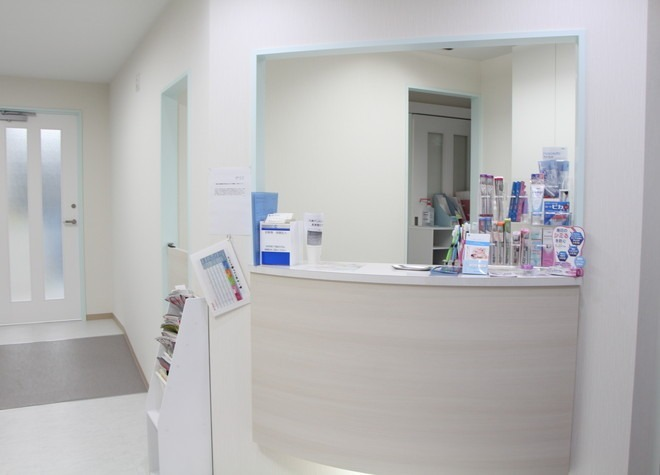 医療法人社団 郁栄会 札幌デンタルクリニック(歯科衛生士の求人)の写真:受付