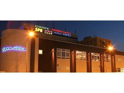 ユーロフィアマーレ山梨スパランド店の画像