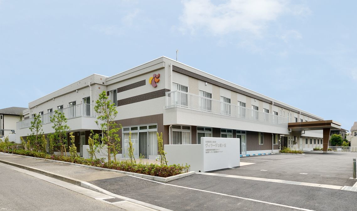 社会福祉法人美生会 訪問看護ステーション ヴィラージュ虹ヶ丘の画像