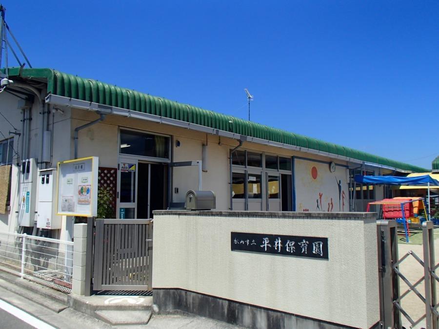 平井保育園の画像