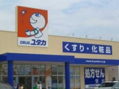 ドラッグユタカ長浜八幡中山店の画像