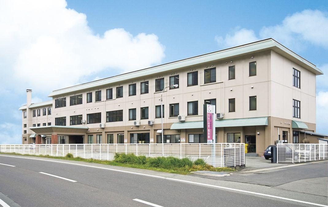 介護老人保健施設 りんごの里福寿園(介護職/ヘルパーの求人)の写真: