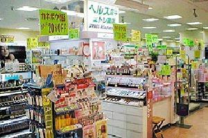 シースリードラッグ エトレ豊中店の画像