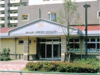 亀有在宅サービスセンターの画像