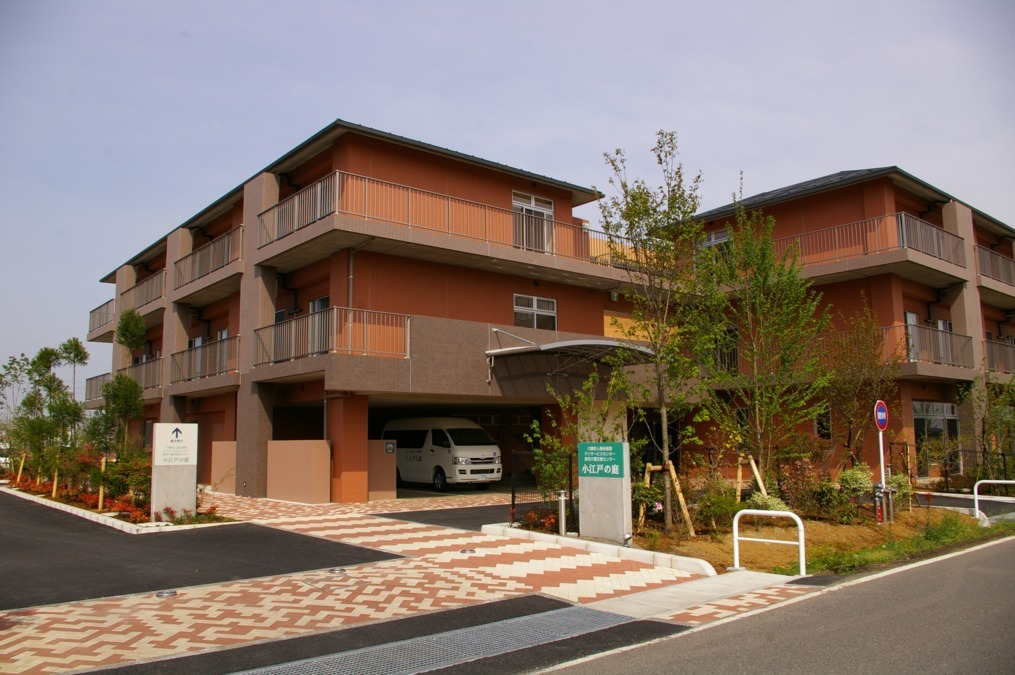 小江戸の庭 居宅介護支援センターの画像