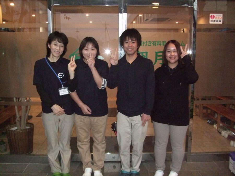 アーチ訪問介護事業所 加古川の画像