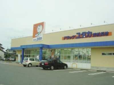 ドラッグユタカ笠松長池店の画像