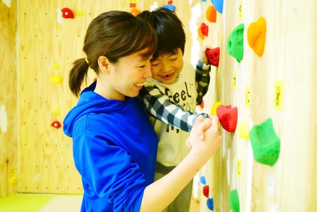 運動型認知機能トレーニング施設PLAYnジム茨木教室の画像