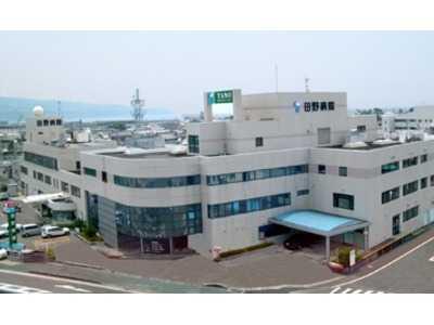 田野病院の画像