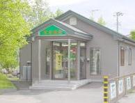 花北薬局の画像