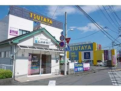 石川薬局曲金店の画像