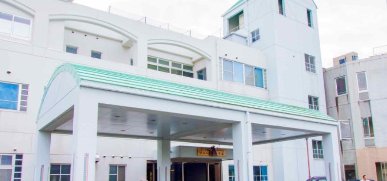 介護老人保健施設ブルーマリン天草の画像
